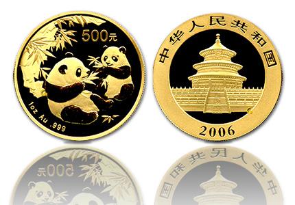 Gouden Panda 500 Yuan 1 Troy ounce