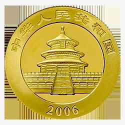 gouden-panda-100-yuan-1-4-oz-keerzijde