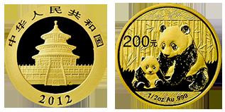 gouden-panda-200-yuan-1-2-oz-china