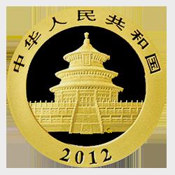 gouden-panda-200-yuan-1-2-oz-voorzijde