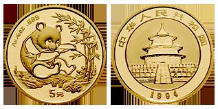 gouden-panda-5-yuan-1-20-oz-china