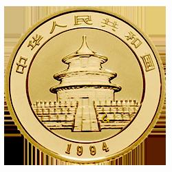 gouden-panda-5-yuan-1-20-oz-keerzijde