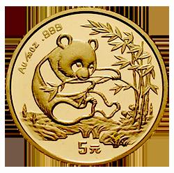 gouden-panda-5-yuan-1-20-oz-voorzijde