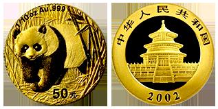 gouden-panda-50-yuan-1-10-oz-china