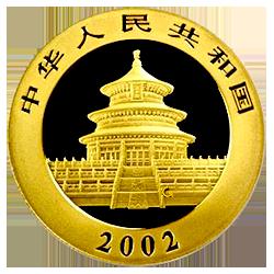 gouden-panda-50-yuan-1-10-oz-keerzijde