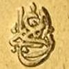 Abdul-Hamid-II-El-Ghazi