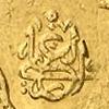Mohummed-El-ghazi