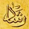 Muhammed-Reshat