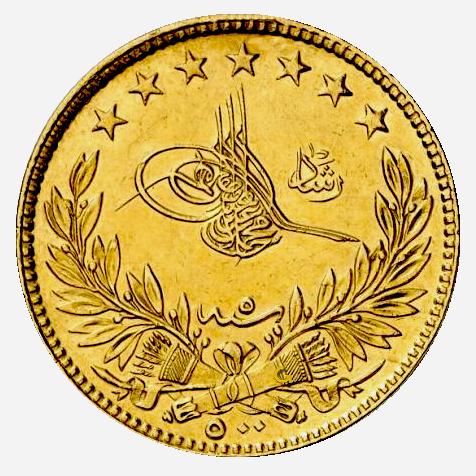 gouden-500-kurush-Muhammed-Reshat