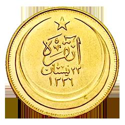 gouden-kurush-republiek-turkije