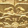 soverein-victoria-shield-back-type-3