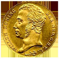 willem-1-10-gulden-fakkel-voorzijde
