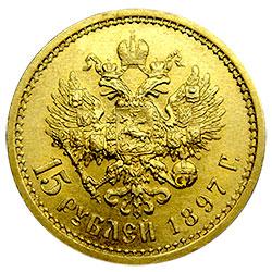 Gouden-15-Roubles-Rusland-Nicholas-II-munt