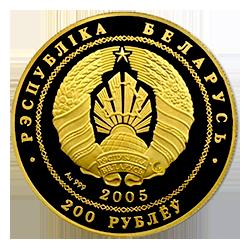 gouden-munt-belarus-1-troy-ounce-200-roubles-rusland